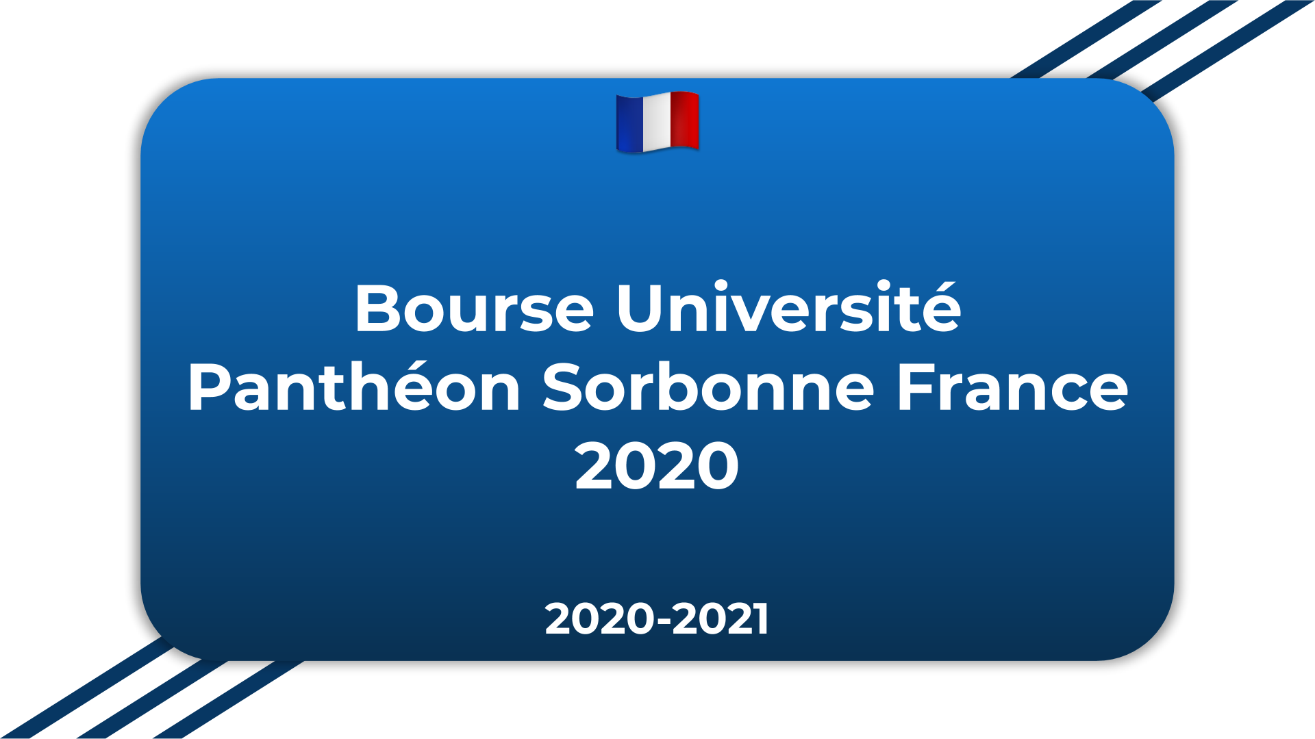 Bourse Université Panthéon Sorbonne France 2020